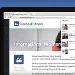 Facebook-releases-Chrome-extensions-for-sharing-and-saving-articles%0A